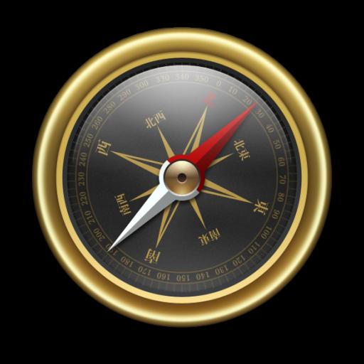 Relic Hunter Icon
